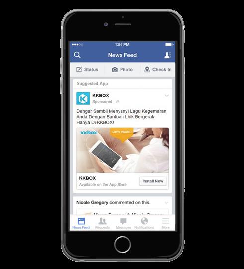 تبلیغات اپلیکیشن در فیس بوک